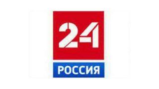 Росія 24 онлайн новости