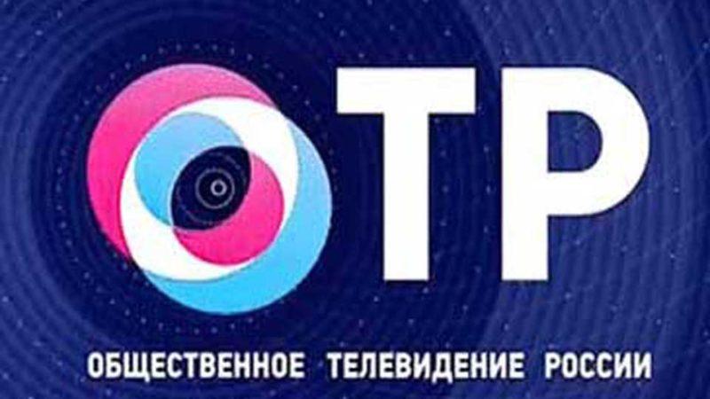казахстанские телеканалы смотреть онлайн
