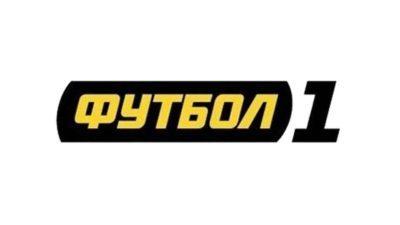 Смотреть телеканал футбол 1 онлайн прямой эфир украина