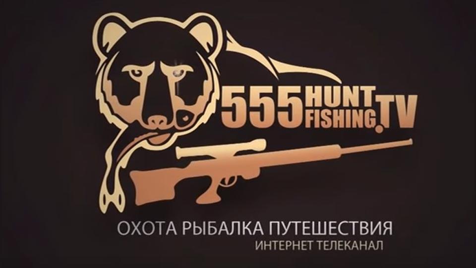 охота и рыбалка телеканал в записи