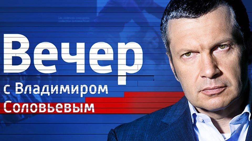 Новости Сегодня в смотреть последний выпуск в среду на канале НТВ онлайн